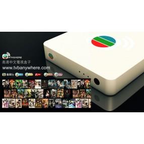 TVB Anywhere 電視盒子 Box (12 個月觀賞期)